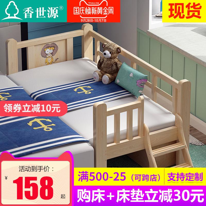 Купить Кровати детские в Китае, в интернет магазине таобао на русском языке