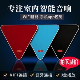 室内智能无线U盘Wifi蓝牙音响音箱壁挂式家用餐厅店铺用fdy FW3C5