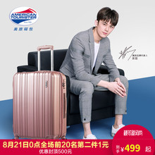 Meilv trolley case 20/24/28 inch Wu Lei with the same large-capacity travel box female universal wheel luggage men 79B