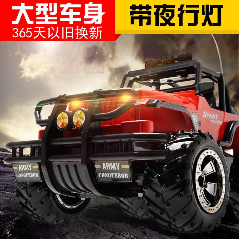 大型儿童悍马越野车模型四驱遥控汽车四轮大脚车充电动男孩玩具车