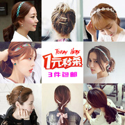 Simple wash hair hoop card Tousheng Korea female head hoop headdress all-match hair band small jewelry hairpin adult