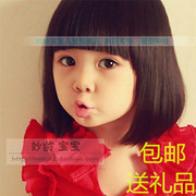 Bobo the head of the child female baby girl girl wig Bob child baby princess headdress wigs