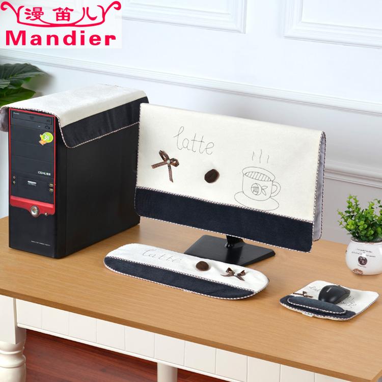 一体机台式电脑套防尘罩可爱卡通韩版装饰现代简约键盘防尘罩盖布