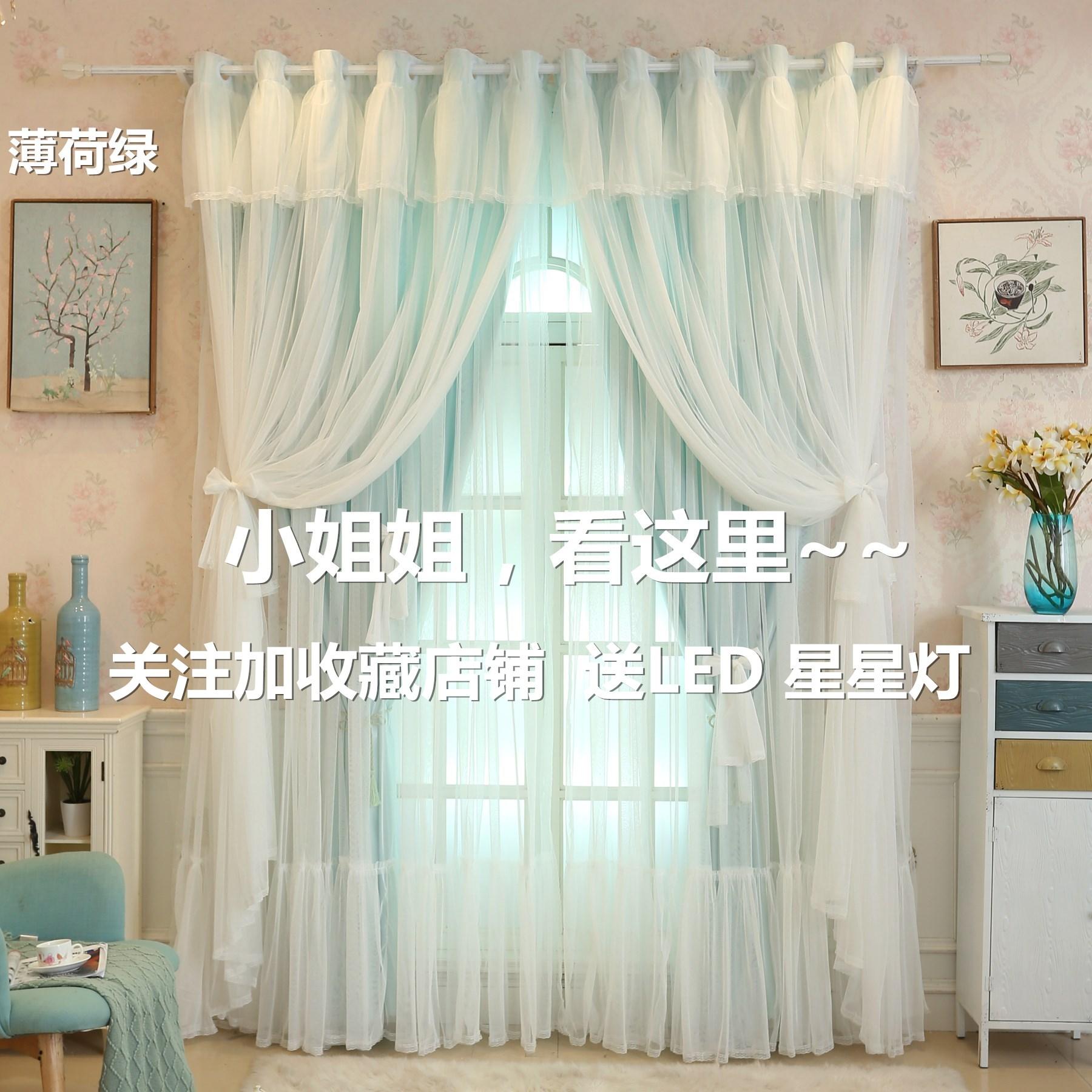 Купить Шторы в Китае, в интернет магазине таобао на русском языке