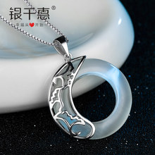 S925 sterling silver necklace girls Korean couple a pair of collarbone wild pendant students Sen Department of silver jewelry jewelry art