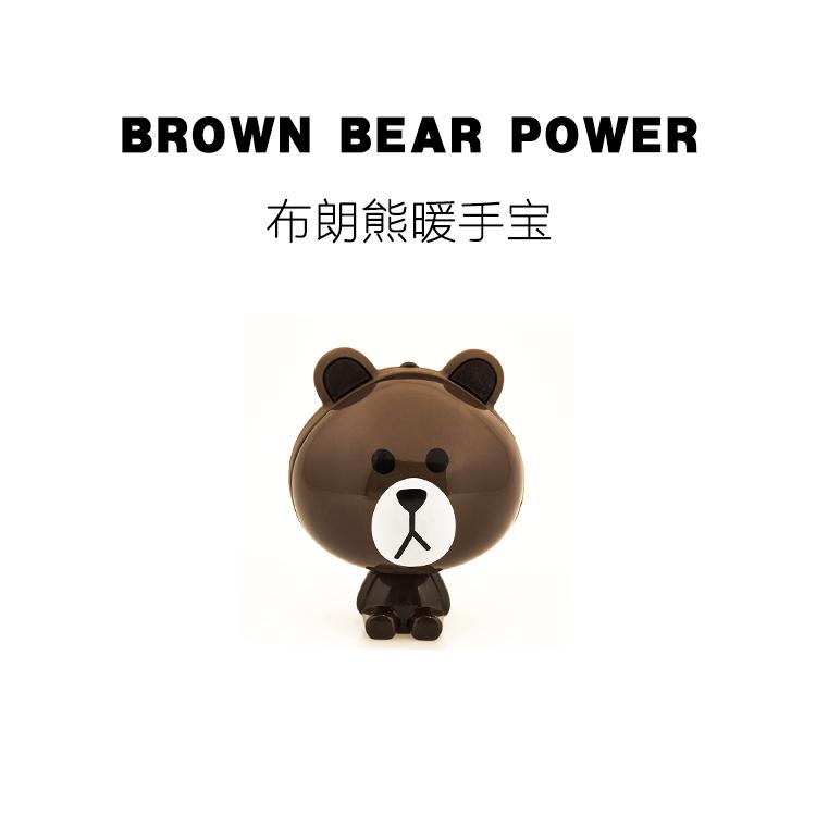 大萌国 布朗熊暖手宝充电宝迷你创意可爱移动电源卡通可妮兔防爆