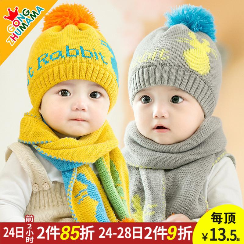加绒男女童宝宝帽秋冬1-2岁婴儿帽子0-3 6-12个月儿童保暖毛线帽