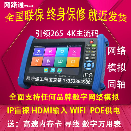 Купить Тестеры видеосигнала в Китае, в интернет магазине таобао на русском языке