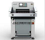 Shanghai sweet treasure XB - AT4908EP hydraulic program-controlled paper cutter quarto eight open automatic high speed quickly