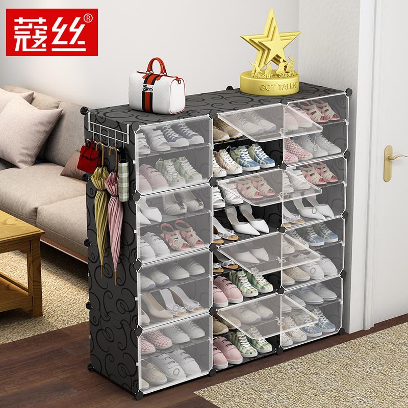 Купить Полки для обуви в Китае, в интернет магазине таобао на русском языке