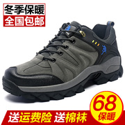 Autumn and winter new men's hiking shoes waterproof outdoor shoes shoes anti-skid breathable hiking shoes low shoes