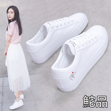 fake Han Fan children's white shoes female spring and summer 2018 new wild basic white Shoes Korean student board shoes women's shoes