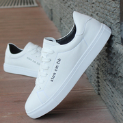 The new men's autumn white shoe shoes sports shoes breathable shoes all-match Korean white tide