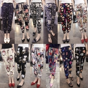 In summer nine Haren pants female Korean Chiffon casual jeans trousers thin loose pants sunscreen Flower Lantern