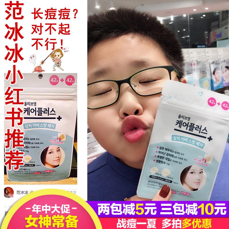 Купить Прочие средства по уходу за кожей в Китае, в интернет магазине таобао на русском языке