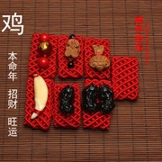 The opening year of fate of chicken red red rope buckle belt rope rope red mahogany Ruyi black teeth and brave
