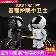Wireless Camera wifi Remote Mobile Network Robot HD Night Vision Camera Home Monitor Kit