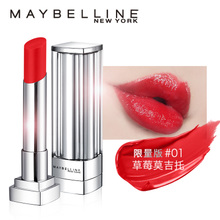 Maybelline limited edition lamp tube lipstick shines small silver tube water red rose bean salad color lipstick