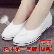 Word brand nurse shoes, summer white beauty shoes, flat slope with black shoes, comfortable breathable white shoes female