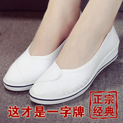A slope with white nurse shoes beauty salon work shoes flat comfortable slip Dichotomanthes end white shoe singles shoes