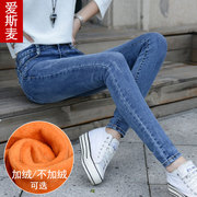 High waist jeans with cashmere female pants nine autumn 2017 spring and autumn winter new thin feet long pants.
