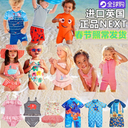 Spot British next authentic imports of boys and girls sunscreen conjoined split baby swimsuit swimsuit