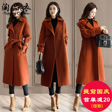 2017 new Korean tie waist cloth coat, long thin knee loose woolen coat