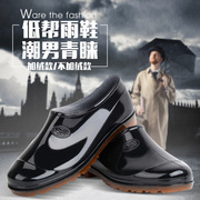 Spring water shoes mens boots shoes breathable waterproof shoes shoes low gold washing barrel with a velvet foot boots