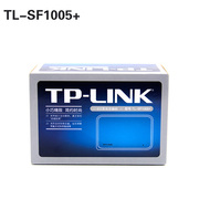 -tl-sf1005+ 5-Port Switch 4-port hub TP switch router