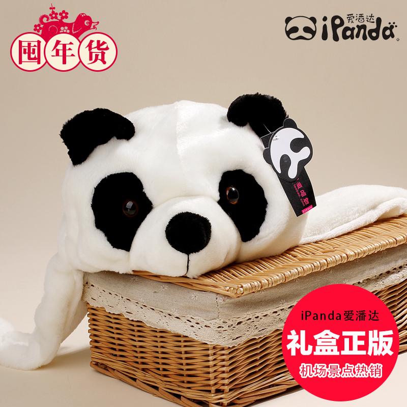 【天天特价】熊猫帽子卡通毛绒儿童帽韩版可爱保暖情侣护耳雷锋帽