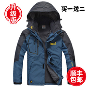 Winter wolf claw David outdoor suit suit male three to one or two piece female waterproof breathable warm couple mountaineering suit