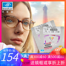Official Flagship Authorization of Blu-ray A4 Super-thin 1.74 Diamond A3 Film Discoloration 1.67 Myopic Eyeglasses