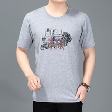 In the 40 summer youth aged nanz to more than 50 60 year old men wear short sleeved T-shirt printing loose