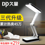 Long LED rechargeable eye Folding Mini bedroom bedside desk lamp of college students dormitory learning