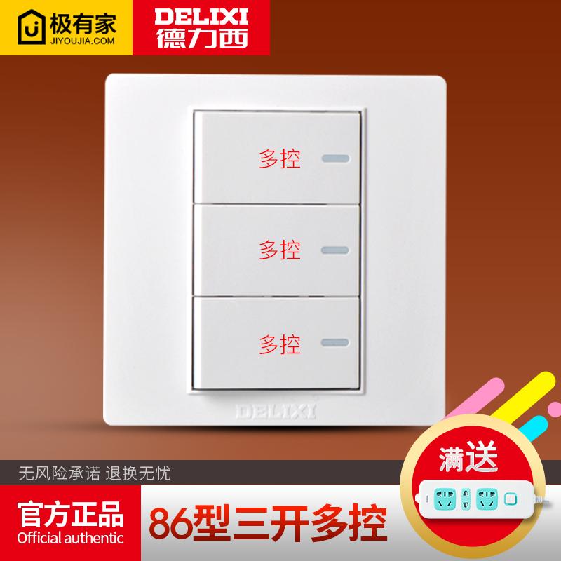 Купить Выключатели в Китае, в интернет магазине таобао на русском языке