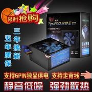 Shipping the new 450W computer power supply lightning protection ultra quiet desktop computer graphics power supply 6P