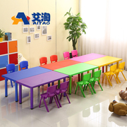 Kindergarten children baby toy table table chairs set of complete sets of plastic table game learning desk chair