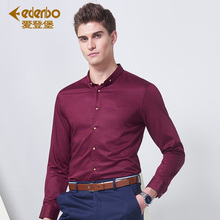 2017 new summer edenbo authentic Mens Long Sleeve Shirt iron solid high-end men's T-shirt color Han