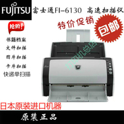 Express a single Fujitsu scanner fi-6130A4 file color duplex high definition document scanner