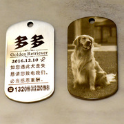 Titanium Dog Custom lettering pet anti lost identity card Tactic golden custom stainless steel