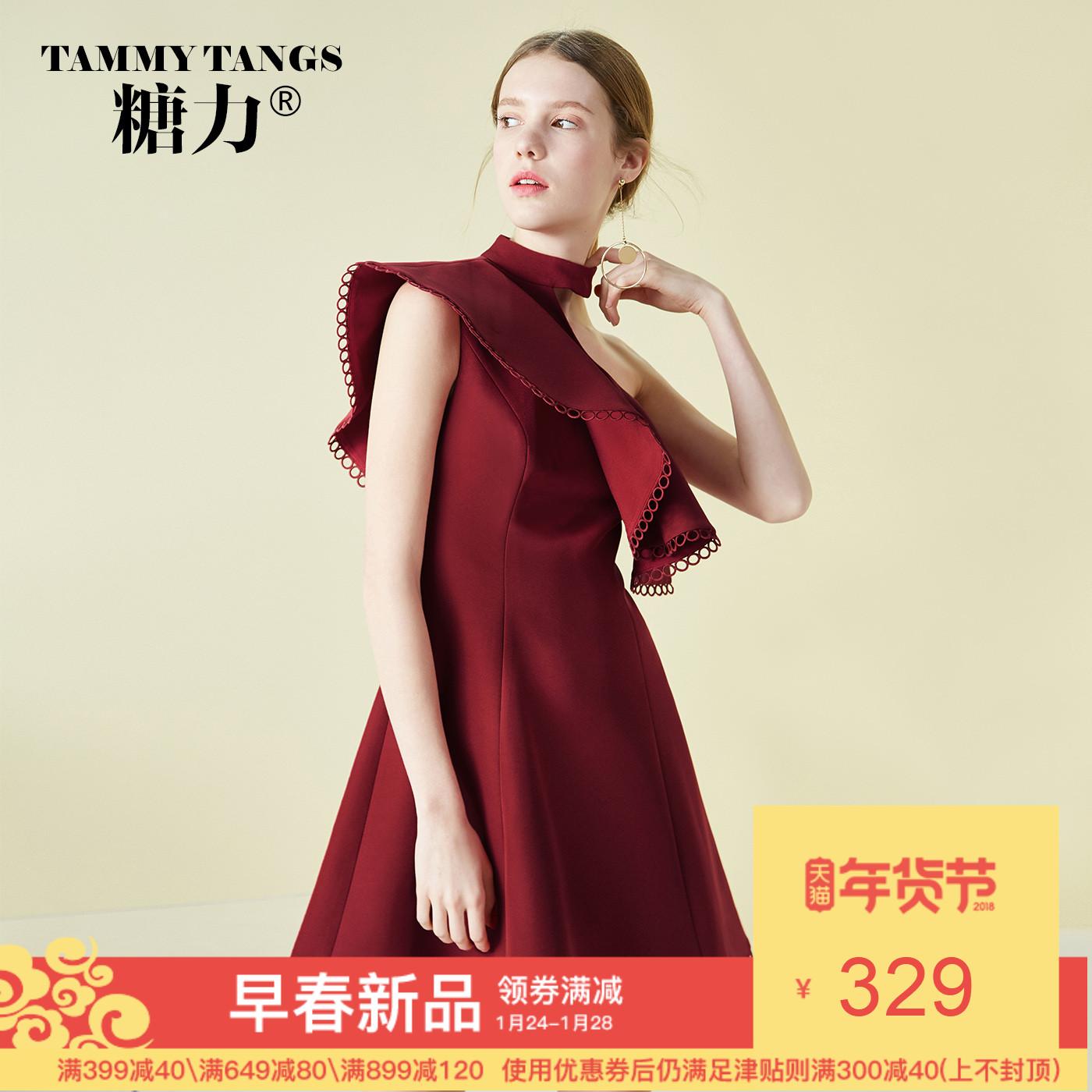 糖力2018春装新款欧美女装酒红色挂脖斜肩礼服裙修身荷叶边连衣裙