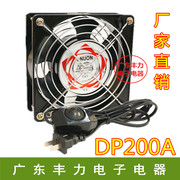 Factory direct 12038 12cm 220V DP200A KTV cabinet mute axial fan cooling fan