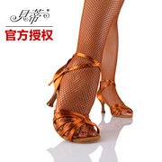 Betty, Danza Latina Vera Donna Donna Donna Latino scarpe scarpe, Betty degli adulti in Estate 211 Latino scarpe per Bambini