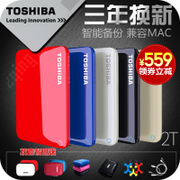 Coupons 10 yuan Toshiba 2T mobile hard disk V8 USB3.0 high speed 2TB MAC compatible encryption
