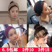 Korean cute little fresh wash hair band Super fairy hoop card retro minimalist Sen female head wide hair