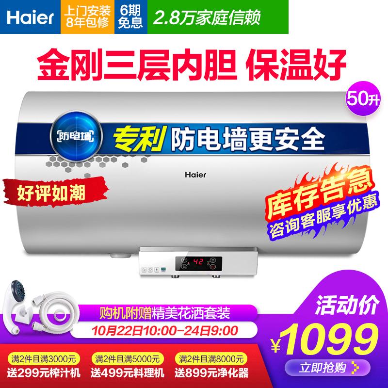 Купить Водонагреватели электрические в Китае, в интернет магазине таобао на русском языке