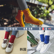 Fall winter childrens socks cotton reactor socks baby socks for boys and girls in stockings 1-3-5-7-9 years old