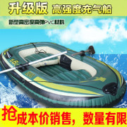 Inflatable rubber boats thickened fishing boat 2 double electric motor boat yacht kayak fishing boats wear
