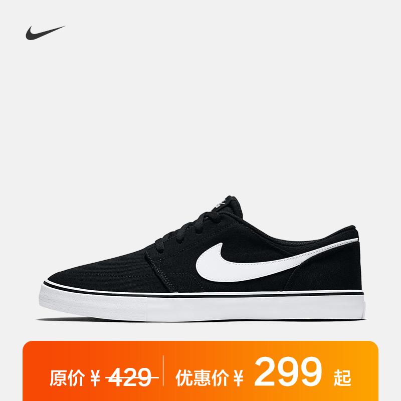 Купить Мужская спортивная обувь в Китае, в интернет магазине таобао на русском языке