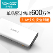 ROMOSS/ Rome official genuine sense4 10000+ Ma mobile power mobile phone universal charging treasure